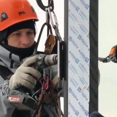 Наши работы по промышленному альпинизму